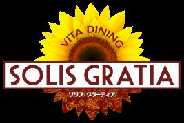 SOLIS GRATIA