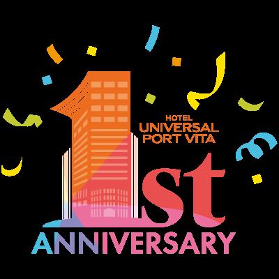 ホテル ユニバーサル ポート ヴィータ開業1周年記念ロゴ