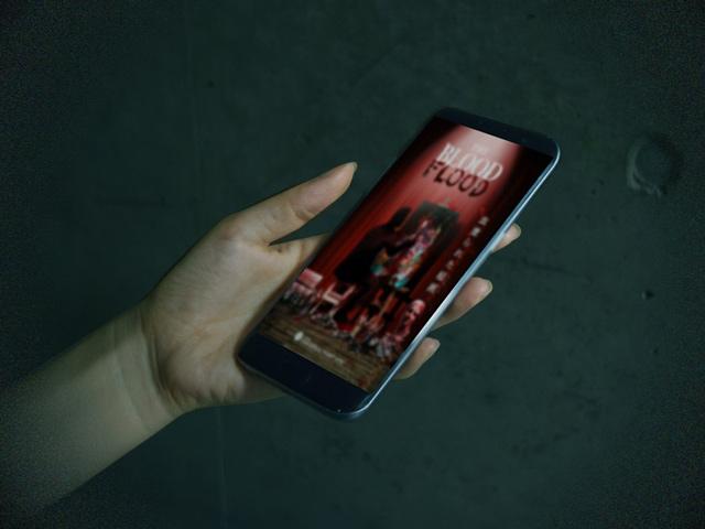 スマートフォンを使用したホラー ストーリーの恐怖体験(イメージ)